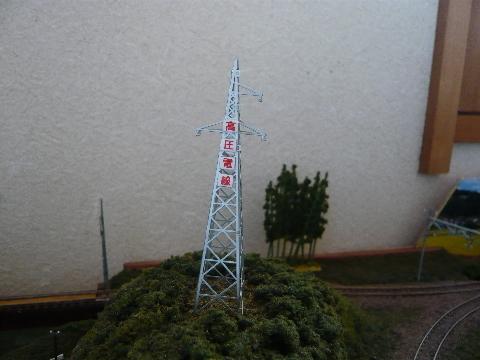 P1010994(1).JPG