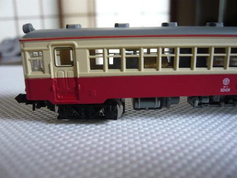 P1030073(1).JPG