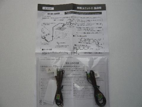 P1030933(1).JPG