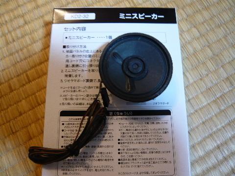 P1030951(1).JPG