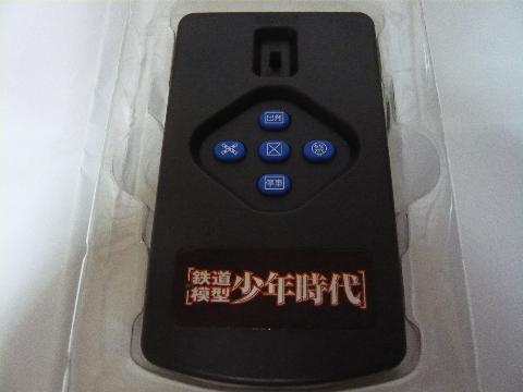 P1030959(1).JPG