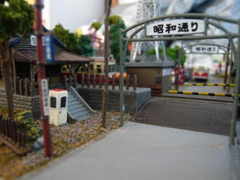 P1040502(1).JPG