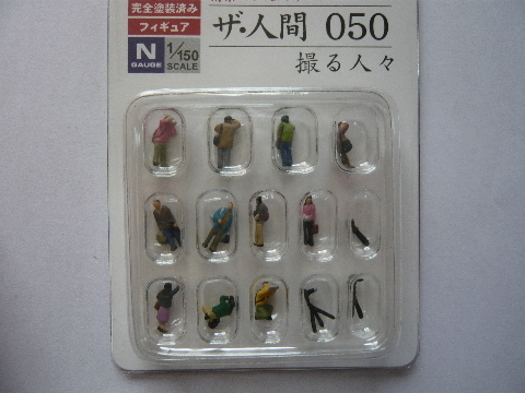 P1040876(1).JPG